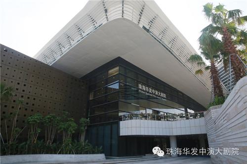 珠海十字门中央商务区