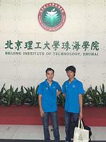 珠海北理工学院